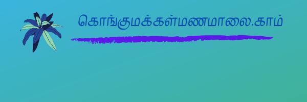 Gochar Vedic Astrology Moon